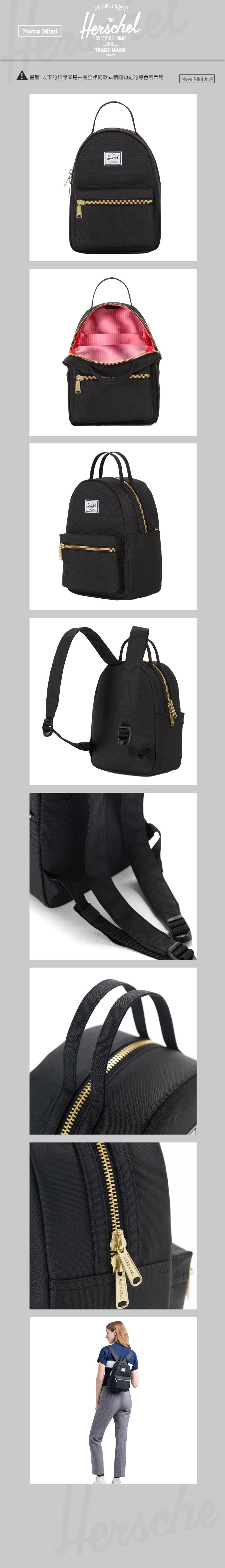 Herschel 後背包 Nova Mini 小型 休閒後背包 文輕小包 得意時袋